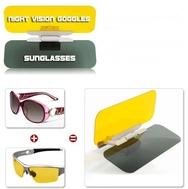 Козырек заменяет две пары очков: солнцезащитные очки и очки для вождения